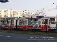 Санкт-Петербург. ЛВС-86К №5102