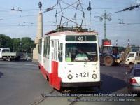 Санкт-Петербург. ЛМ-68М №5421