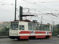 Санкт-Петербург. ЛМ-68М №5479