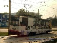 Санкт-Петербург. ЛМ-68М №5683