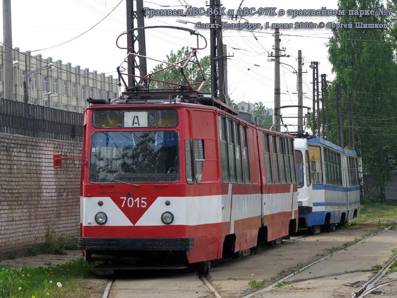 Санкт-Петербург. ЛВС-86К №7015, ЛВС-97К №7109
