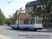 ЛВС-86К №7024