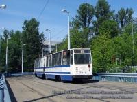 Санкт-Петербург. ЛВС-86К №7060