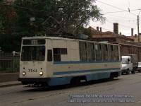 Санкт-Петербург. ЛМ-68М №7546