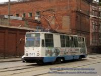 Санкт-Петербург. ЛМ-68М №7573