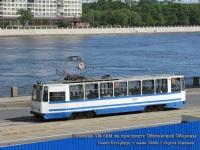 Санкт-Петербург. ЛМ-68М №7619