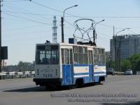 ЛМ-68М №7630