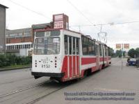 Санкт-Петербург. ЛВС-86К №8150