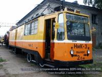 Санкт-Петербург. ЛМ-68М №ВПРС-500