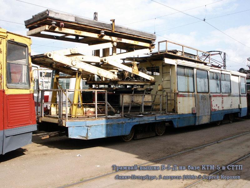 Санкт-Петербург. 71-605А (КТМ-5А) №В-5-Д