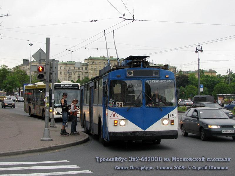 Санкт-Петербург. ЗиУ-682В-013 (ЗиУ-682В0В) №1759