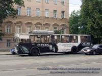 Санкт-Петербург. АКСМ-101ПС №1782