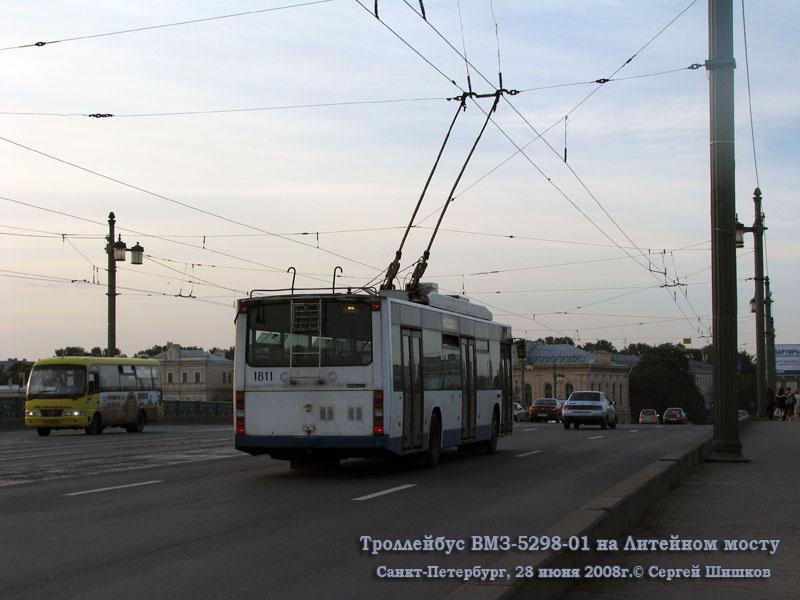 Санкт-Петербург. ВМЗ-5298.01 (ВМЗ-463) №1811