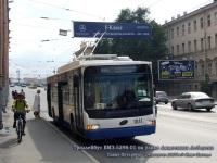Санкт-Петербург. ВМЗ-5298-01 №1811