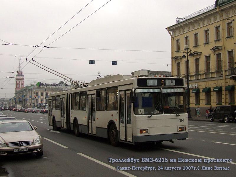 Санкт-Петербург. ВМЗ-6215 №2114