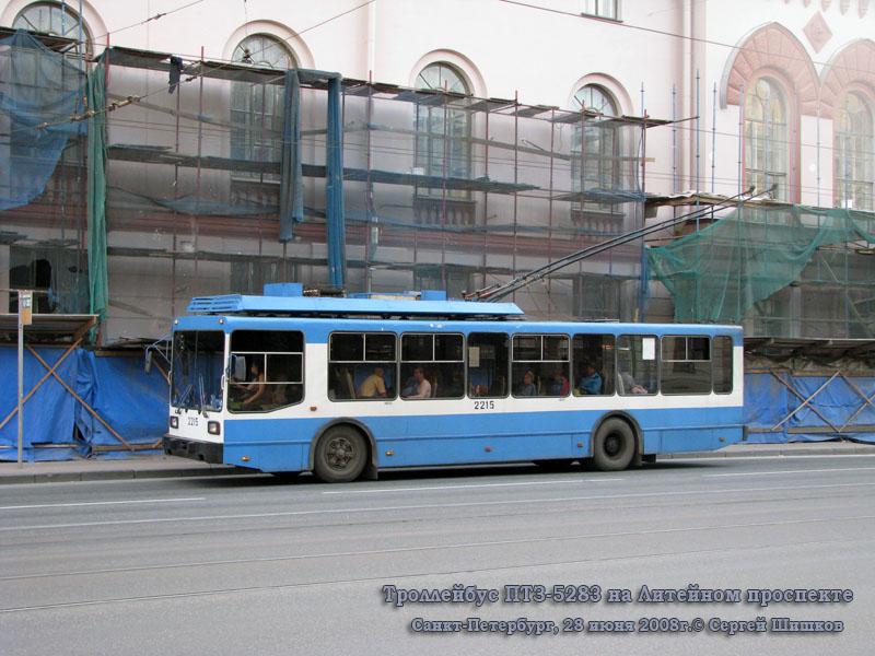 Санкт-Петербург. ПТЗ-5283 №2215