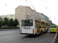 Санкт-Петербург. ВМЗ-5298-01 №2303