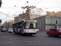 Санкт-Петербург. ВМЗ-5298.01 (ВМЗ-463) №2303