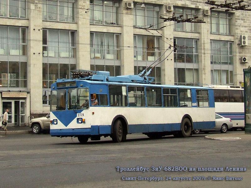Санкт-Петербург. ЗиУ-682В00 №2721