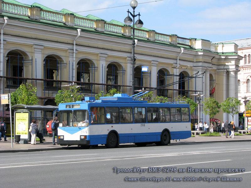 Санкт-Петербург. ВМЗ-5298-20 №2785