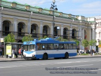 Санкт-Петербург. ВМЗ-5298 №2785