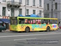 Санкт-Петербург. ВМЗ-5298 №2812