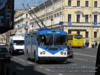 Санкт-Петербург. ЗиУ-682Г-014 (ЗиУ-682Г0Е) №2833