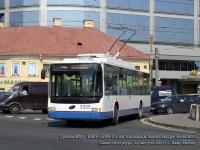 Санкт-Петербург. ВМЗ-5298-01 №3305
