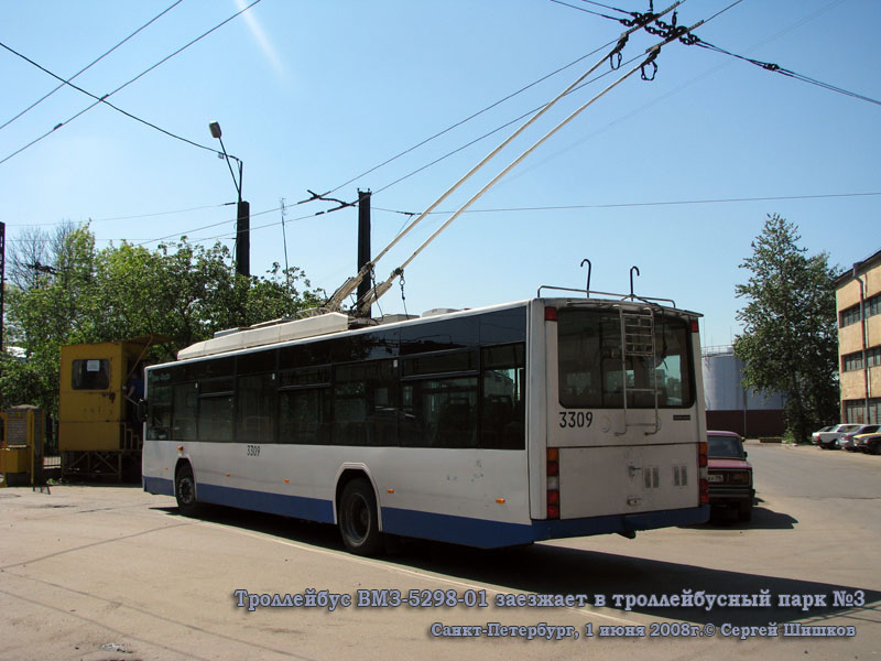 Санкт-Петербург. ВМЗ-5298-01 №3309