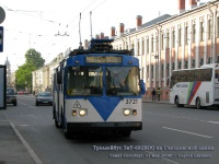 Санкт-Петербург. ЗиУ-682ВОО №3721