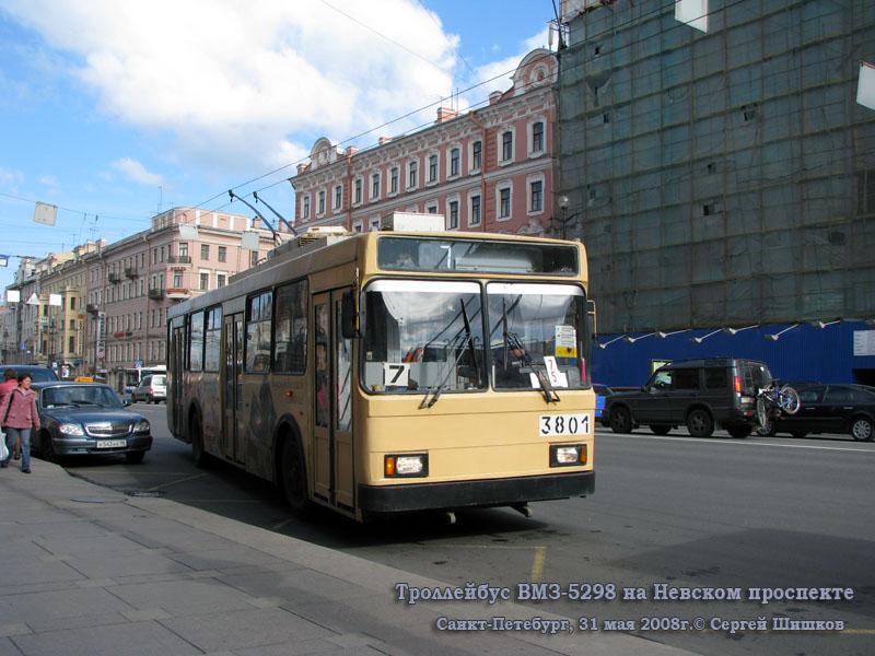Санкт-Петербург. ВМЗ-5298 №3801