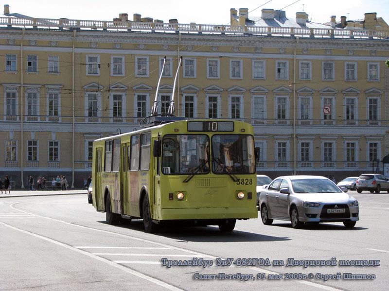 Санкт-Петербург. ЗиУ-682ГОА №3828