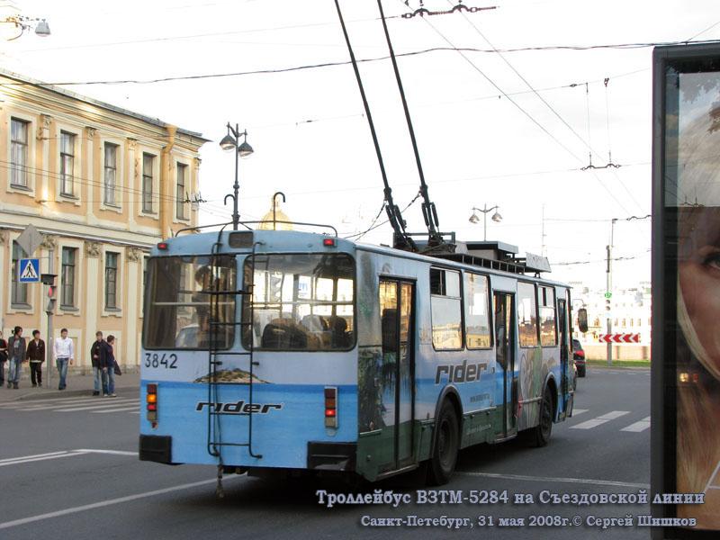 Санкт-Петербург. ВЗТМ-5284 №3842
