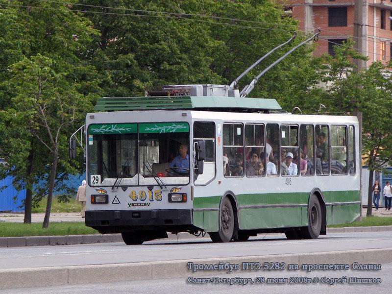 Санкт-Петербург. ПТЗ-5283 №4915