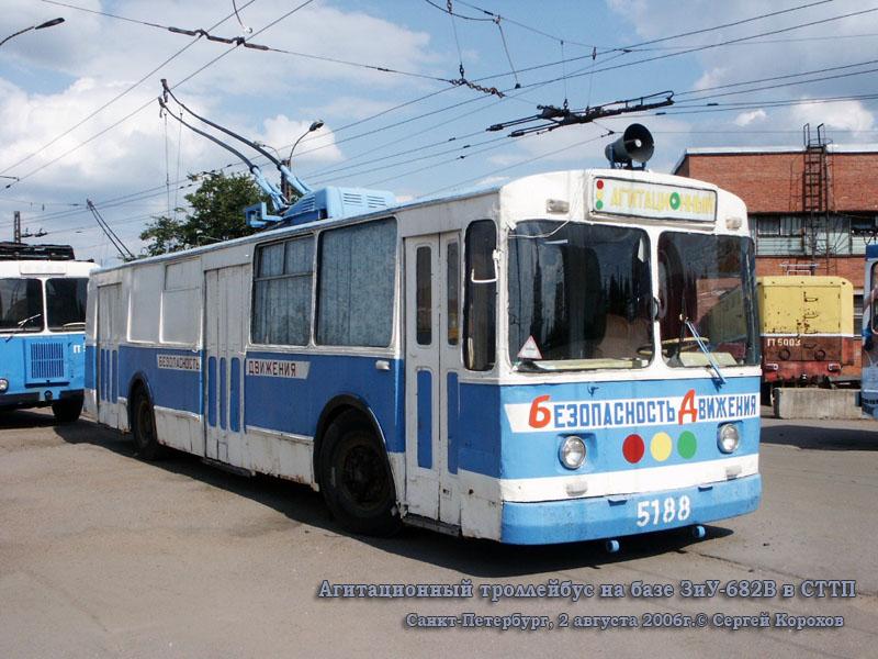 Санкт-Петербург. ЗиУ-682В №5188