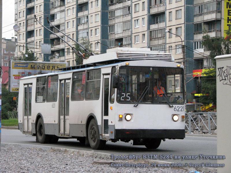 Санкт-Петербург. ВЗТМ-5284 №6221