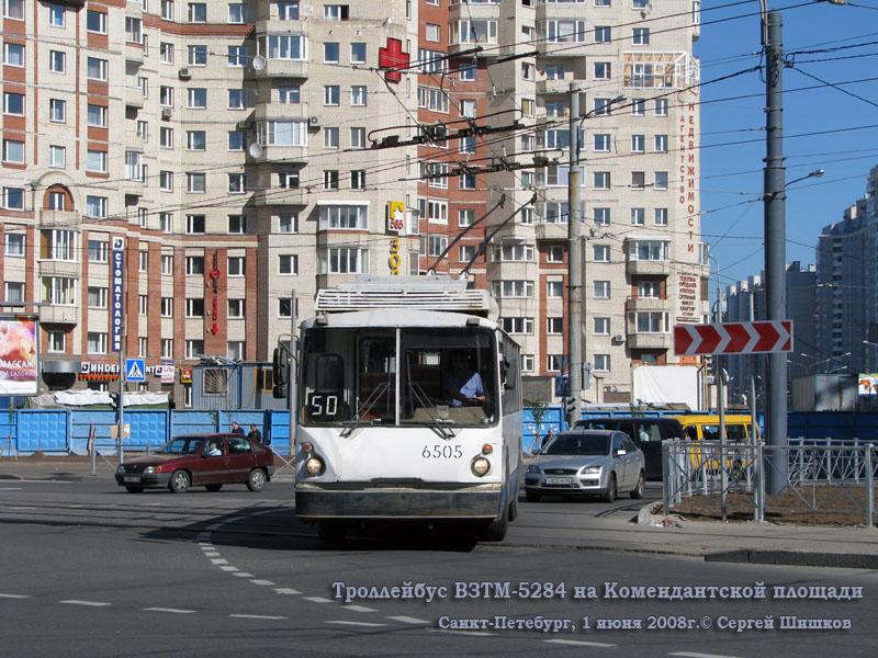 Санкт-Петербург. ВЗТМ-5284 №6505