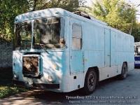 Саратов. КТГ-1 №Г-2010