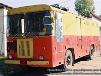 Саратов. КТГ-1 №Г-2013