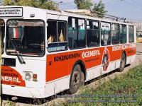 Саратов. ЗиУ-682Г-012 (ЗиУ-682Г0А) №2150