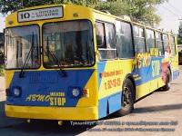 Саратов. ЗиУ-682Г-012 (ЗиУ-682Г0А) №2156