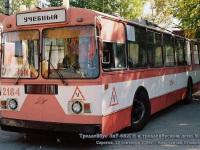 Саратов. ЗиУ-682ГН №2184