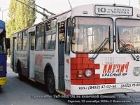 Саратов. ЗиУ-682ГОА №2219