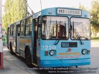 Саратов. ЗиУ-682ГОА №2220