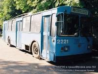 Саратов. ЗиУ-682Г00 №2221