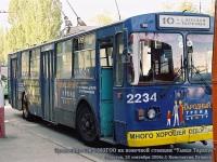 Саратов. ЗиУ-682ГОО №2234