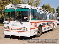 ЗиУ-682Г-012 (ЗиУ-682Г0А) №2244