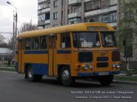 Славянск. ПАЗ-672М 397-85EB
