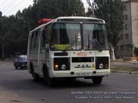 Славянск. ПАЗ-32054 AH4946AT