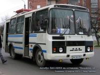 Славянск. ПАЗ-32054 AH5843BK
